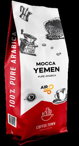 Арабика Йемен Mocca Burrai