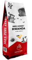 Арабика Руанда Red Honey